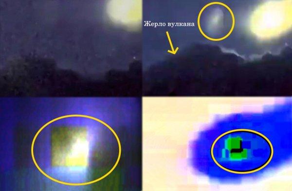 Пришельцы живут в лаве: «Роскосмос» отложил пуск
