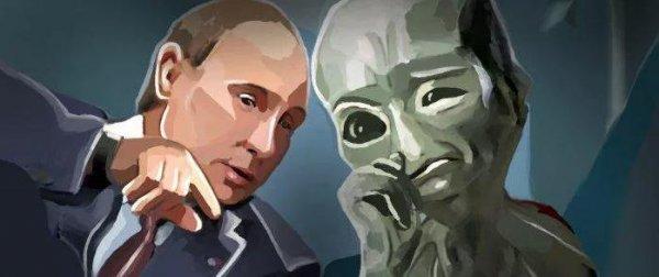 «Взяли Путина в клещи»: Экономика России страдает из-за того, что приходится платить «дань» пришельцам – уфолог