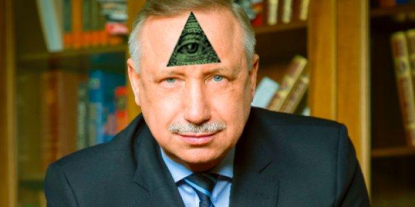 «Большой брат»: Врио губернатора Санкт-Петербурга «подглядывает» за своими горожанами