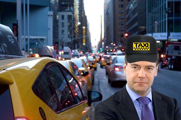 «Заскучал в правительстве»: Двойника Медведева уличили в подработке таксистом