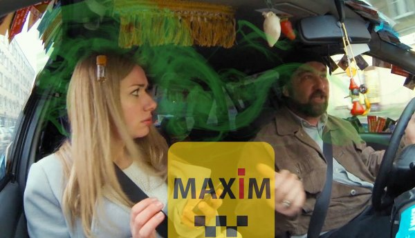 «Вонючие пуки»: Такси Максим приходится извиняться за «обсирульки» водителей – чем их там кормят?