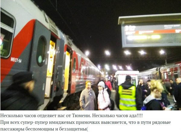 Рельсовое хулиганство: РЖД ничего не может сделать с алкашами и дебоширами в поездах – пассажир