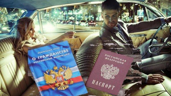 Вашей маме зять не нужен?: такси помогает водителям-иностранцам получать гражданство России