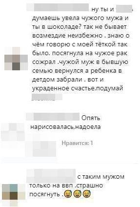 «Бабка напророчила»: Татьяне Навке предсказали страшные муки за «отбитого» Пескова