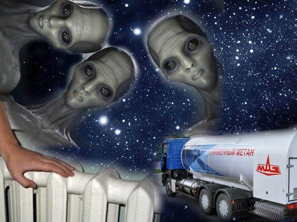 На Нибиру холодные ночи: Пришельцы отапливают жилье марсианским метаном