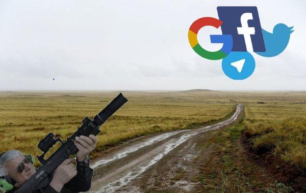 Проживём без Google: Роскомнадзор может начать блокировку поисковика уже летом 2019-го