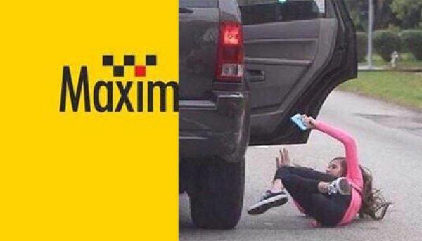 Не хватает? Выкинет на ходу!: такси Максим поднял цену и попытался выкинуть ребенка за недостаток денег