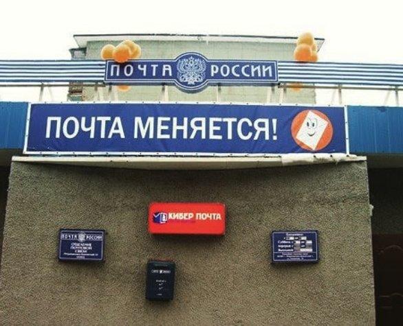 Мини-магазины ради пары банок консервов: Почта России расширит свои отделы и очереди