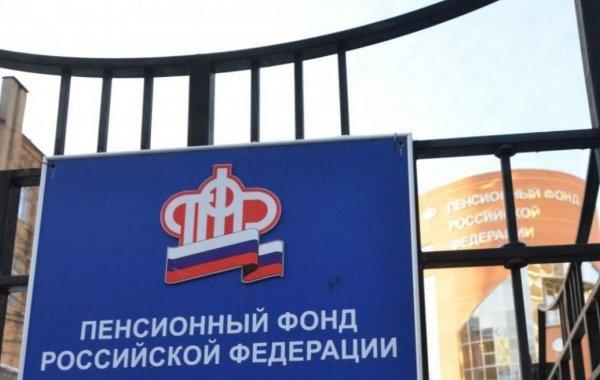 Главное иметь связи? Житель Воронежа получил выплату в 3,5 млн рублей в виде пенсии