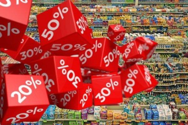 Тут подняли, там подняли – оп и скидка: Клиент магазина «О'кей» раскрыл махинацию на ценах