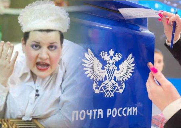 «Неудачница и тупица»: «Почта России» нагло отказала женщине из-за работы продавцом