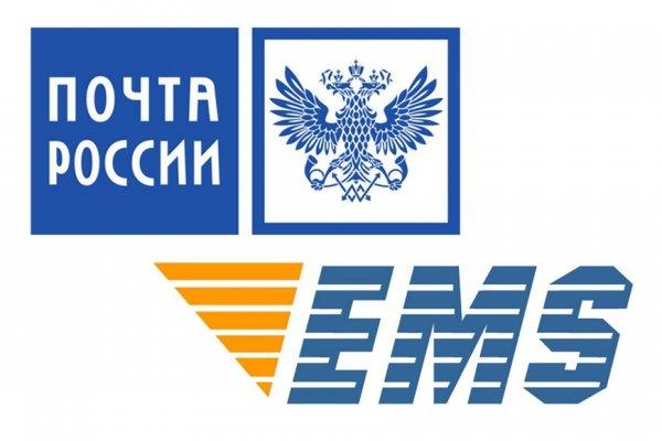 «Почта России» не в состоянии предоставлять курьерские EMS услуги
