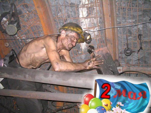 После Дня Труда приморцы начали жаловаться на ужасные условия для работы
