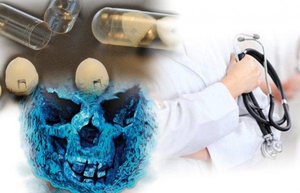 Прорыв в медицине: Врачи вылечили пациентку при помощи ГМ-бактерий