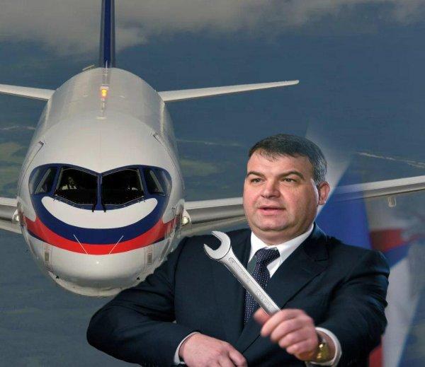Вызывайте Сердюкова: «чинить» SSJ-100 будет экс-глава Минобороны