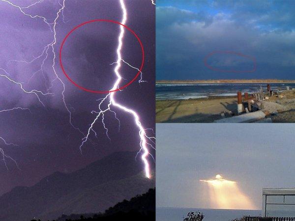 Карающее Око: В небе над Италией появился предвестник беды