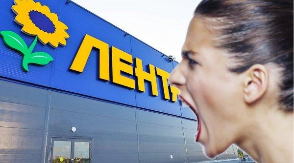 «У нас тут не помойка»: Неадекватная сотрудница «Ленты» довела до приступа покупателя - сеть