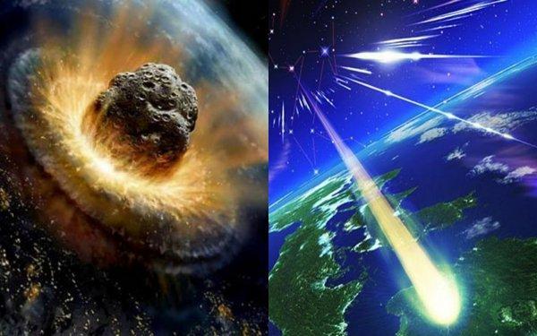 В июне Землю ждёт опасность: Метеорный поток уничтожит человечество - астрономы