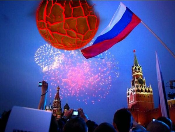 День России отменяется: 10 июня Нибиру «разотрёт» Землю в порошок - уфолог