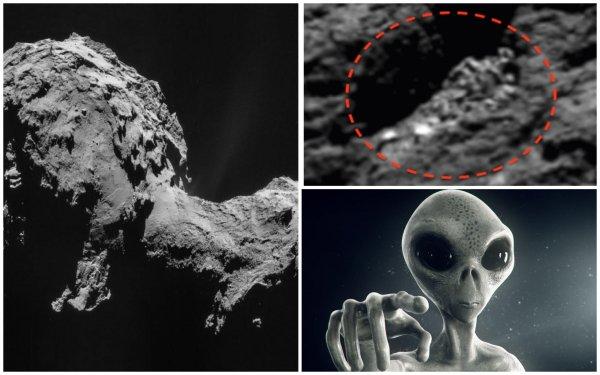 Скелет пришельца? Инопланетные останки нашли на «поющей» комете