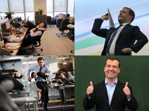 Платить тоже меньше станут? Медведев предположил сократить рабочую неделю