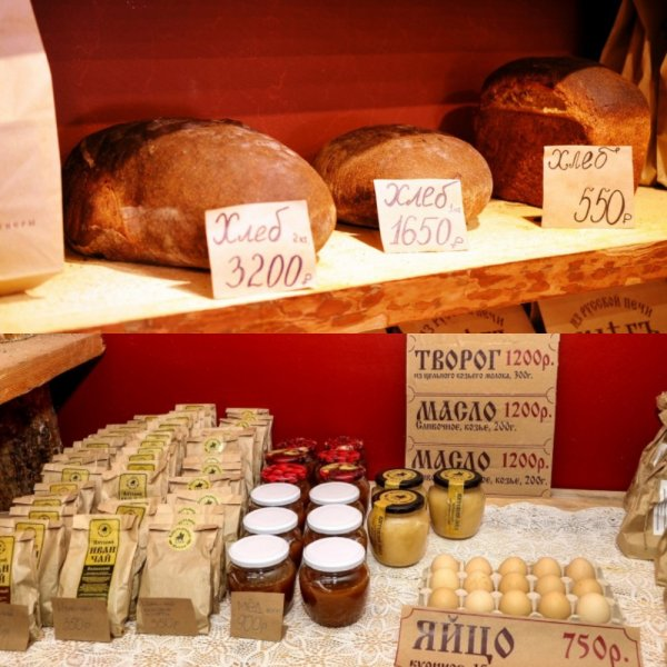 Бизнесмен от бога – Стерлигов учит создавать «крестьянское хозяйство» по завышенной цене