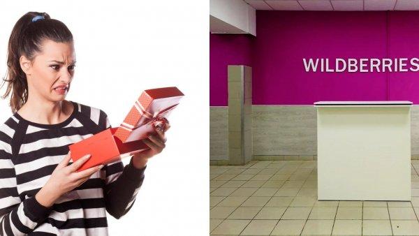 Wildberries, вы что творите? Онлайн-магазин списал с клиентки «деньги за воздух», требуя купить бракованный товар