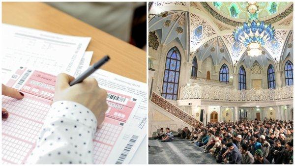 Рособрнадзор одобрил перенос ЕГЭ для Чечни, Дагестана и Ингушетии
