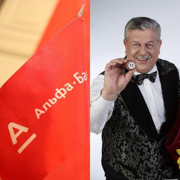 Комиссия за амбиции – Клиентку «Альфа-Банк» взбесила «гигантская» доплата за «копеечный» лотерейный билет
