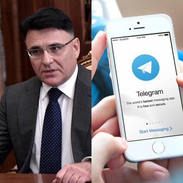 Внедрился к «врагу» - Глава Роскомнадзора признался в чтении Telegram