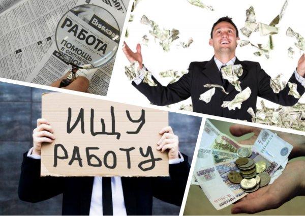 «Совпадение? Не думаю!»: В Орловской области число миллионеров выросло вместе с долгами безработным