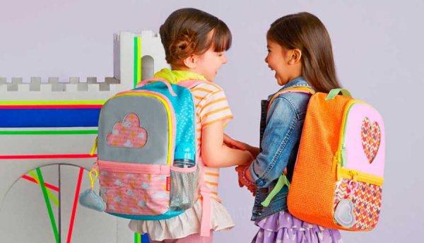 Где купить школьный рюкзак?