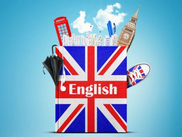 Изучение английского языка в Москве