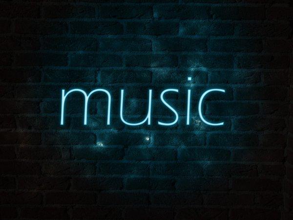 Музко.нет - всегда бесплатная музыка