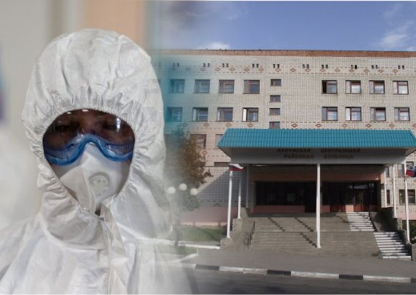 В Белгороде у 10 врачей диагностировали COVID-19