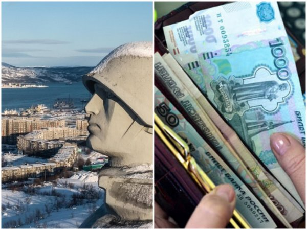 Мурманская область выделит 120 млн рублей на индексацию соцвыплат