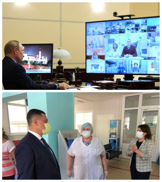 Путин поможет в строительстве новой инфекционной больницы